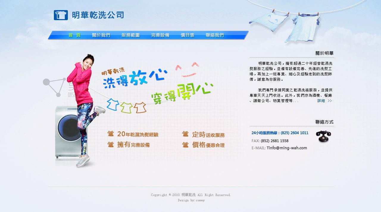 life提供网站设计及前后端开发